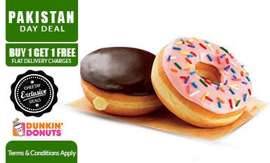 Dunkin Donuts Tile