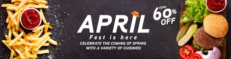 April Fest Banner
