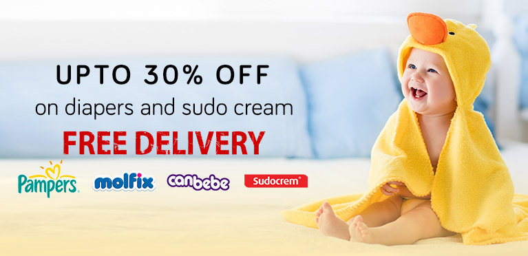 Diapers Sudo Cream 30% Off