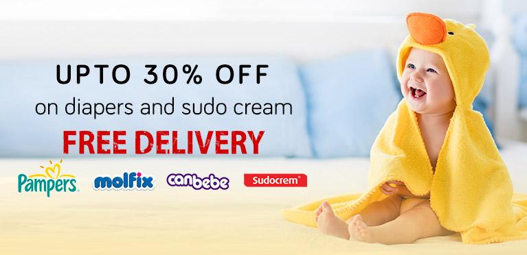 Diapers Sudo Cream 30% Off