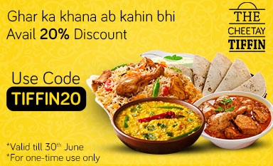 Tiffin 20% Off | June 19