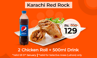 Karachi Red Rock - Tile