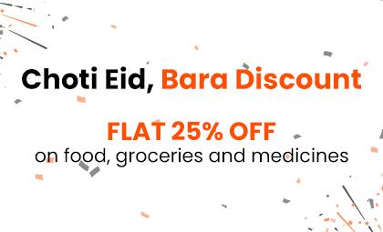 DairyBara Discount 01