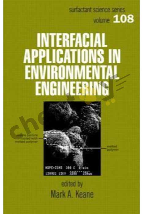 Interfacial