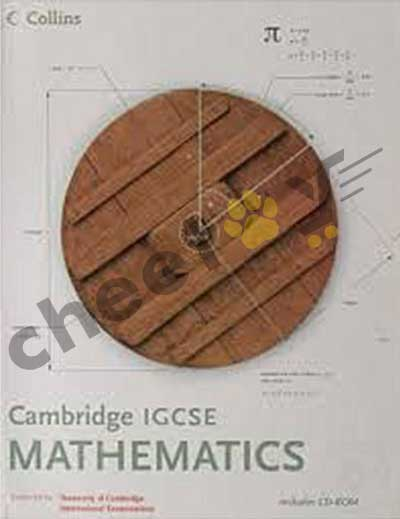 Cambridge IGCSE Mathematics (W/CD) (PB)2006