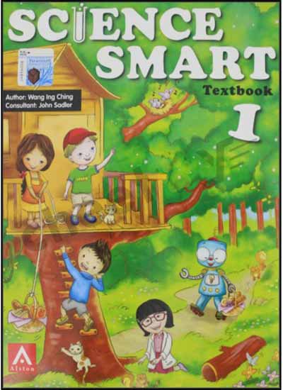 Science Smart Textbook 1