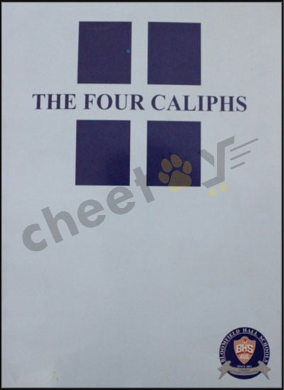 The Four Caliphs